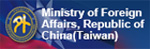 Ministry of Foreign Affairs, Republic of China (Taiwan) 中華民國外交部 - 全球資訊網英文網